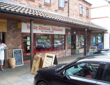 Chinese take away with space for restaurant For sale near York.